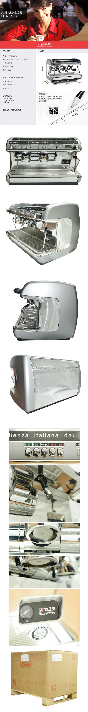 金佰利半自动咖啡机Cimbali-M39详情图