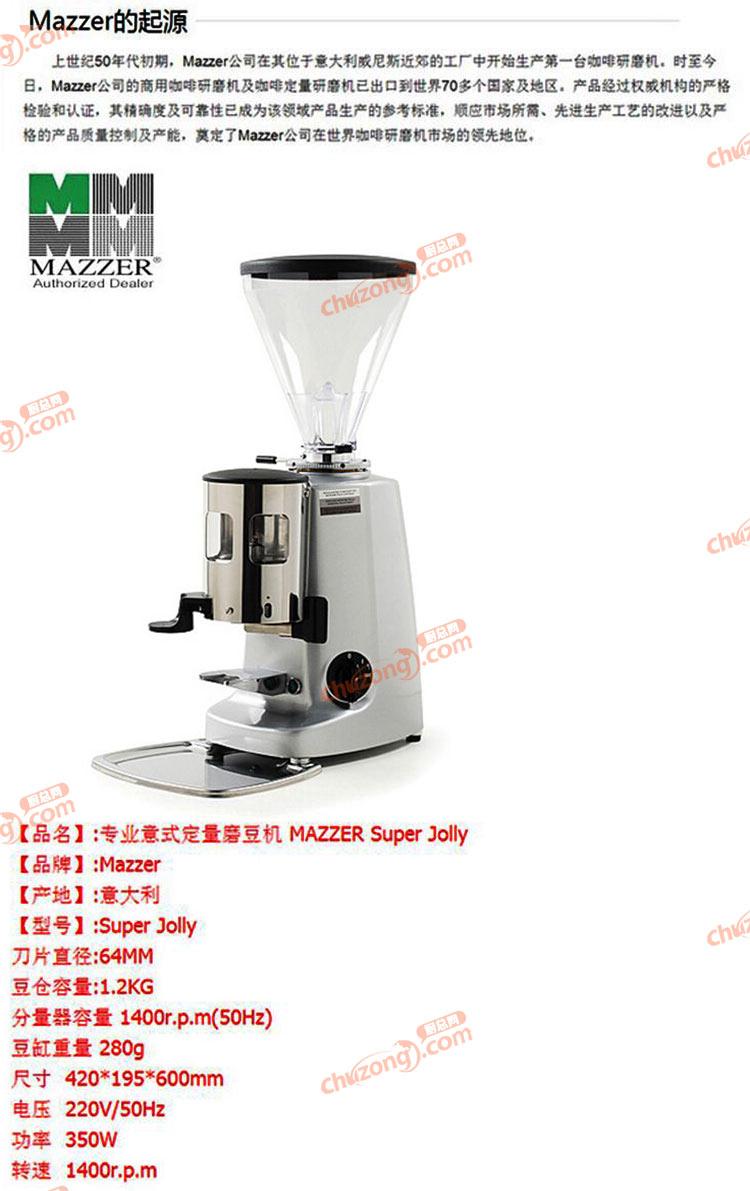 意大利手控咖啡豆研磨機圖片