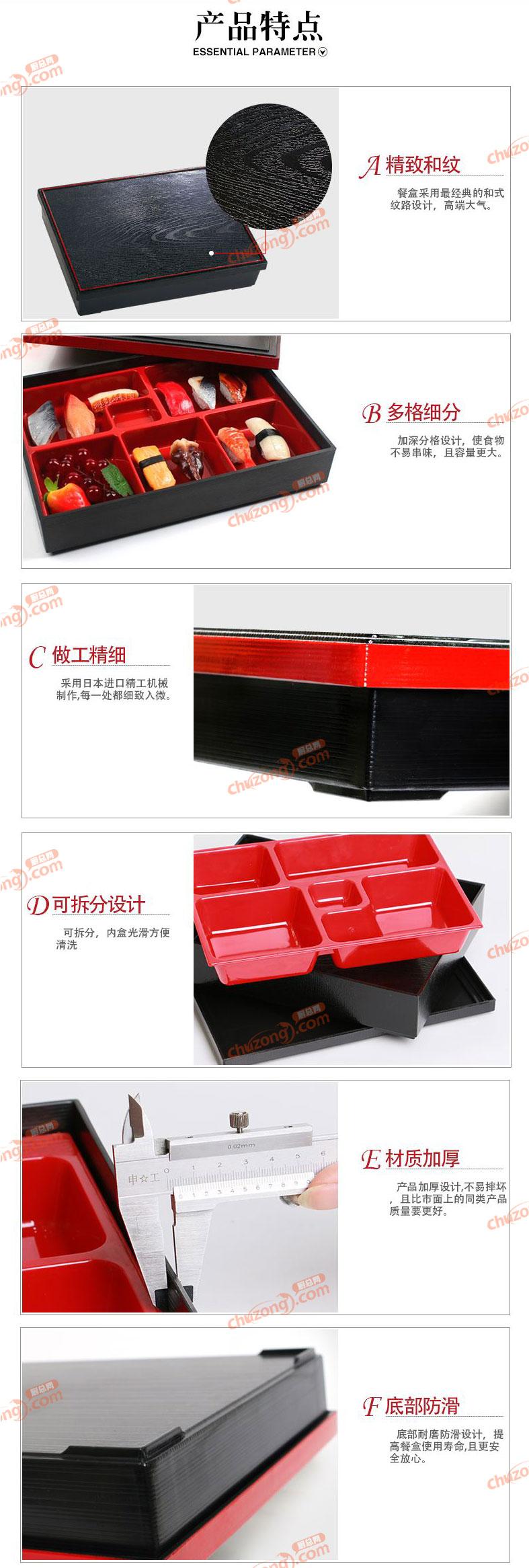双剑快餐盒图片