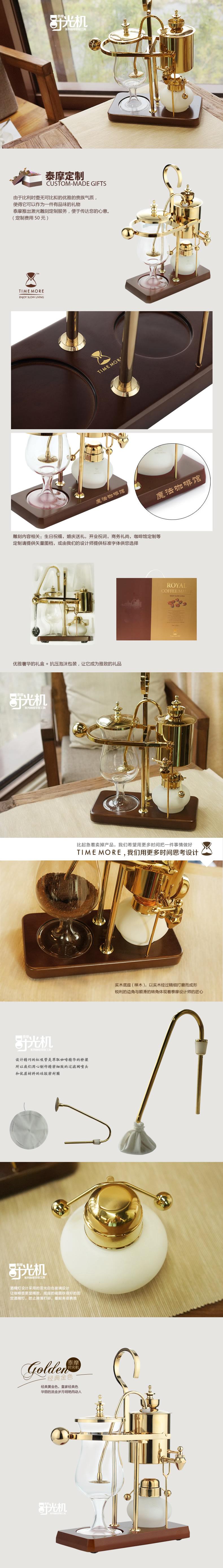 泰摩比利时咖啡壶TRY01SL详情图