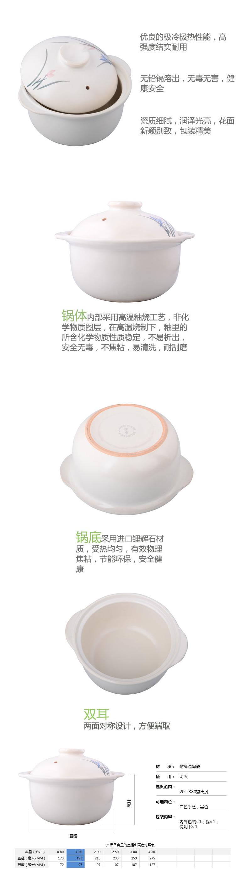 煮粥耐高溫養生煲湯煲陶瓷砂鍋01900101310詳情圖