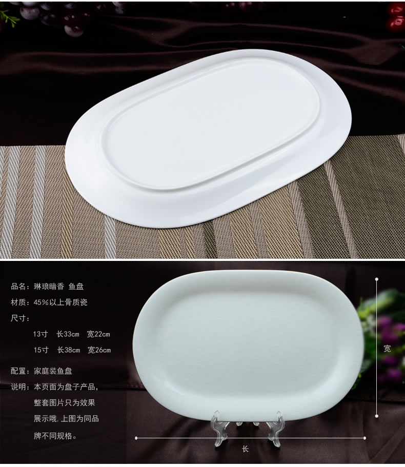 白盘子陶瓷纯白优惠券 淘宝天猫拼多多优惠券领取 胖爪