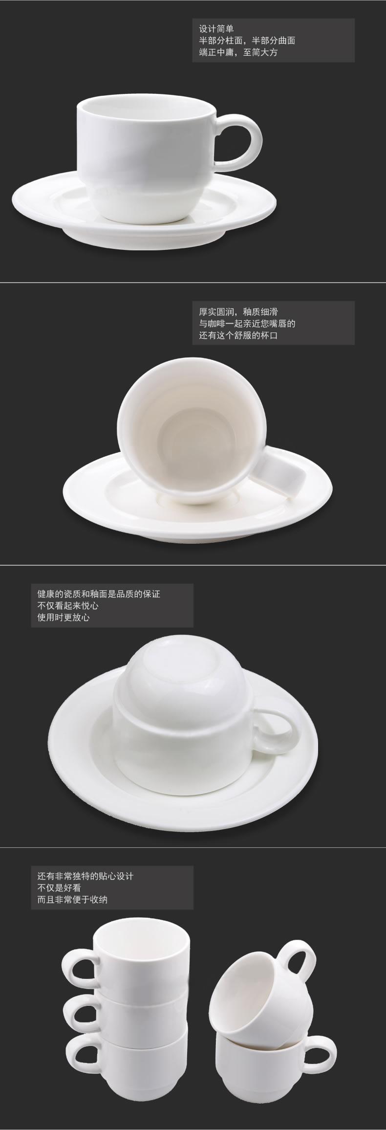 欧式陶瓷咖啡杯碟套装详情图