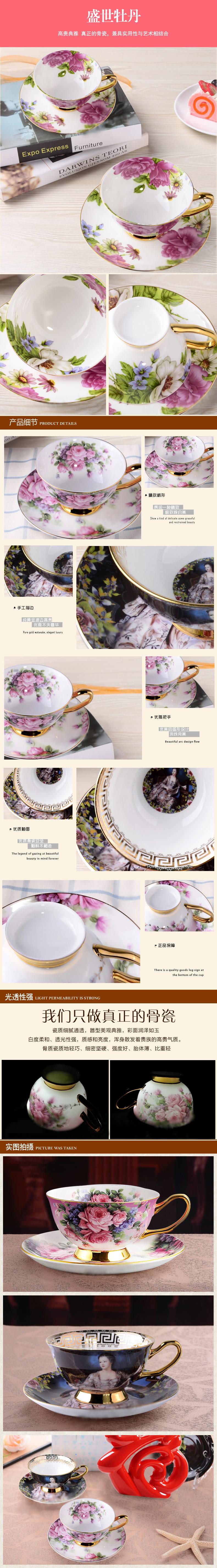 欧式骨瓷咖啡杯套装详情图
