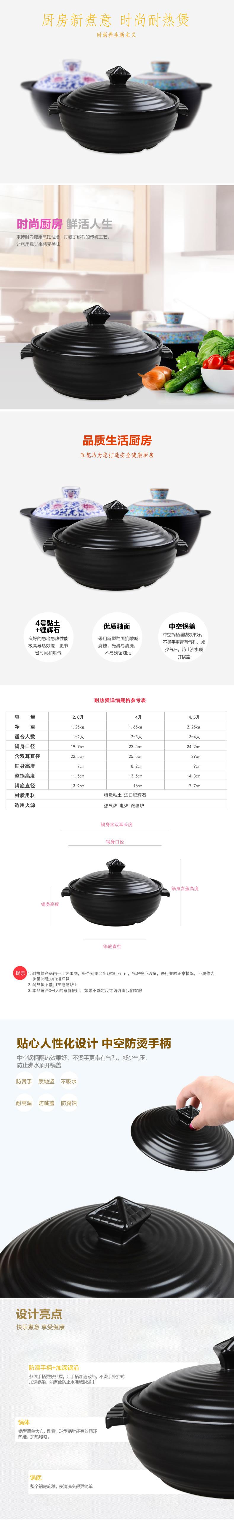耐熱煲陶瓷燉煲sh200723082509詳情圖