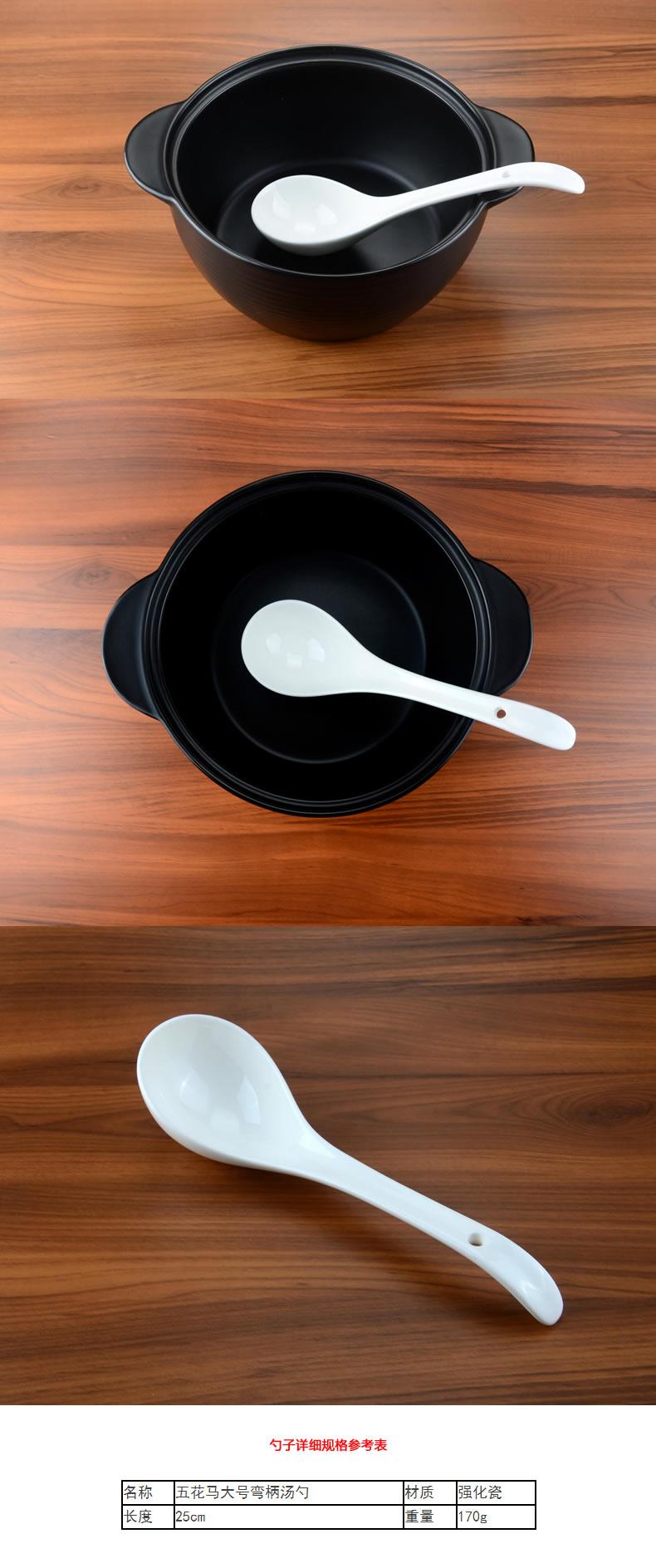 陶瓷大汤匙汤勺子调羹大号弯柄汤勺1详情图