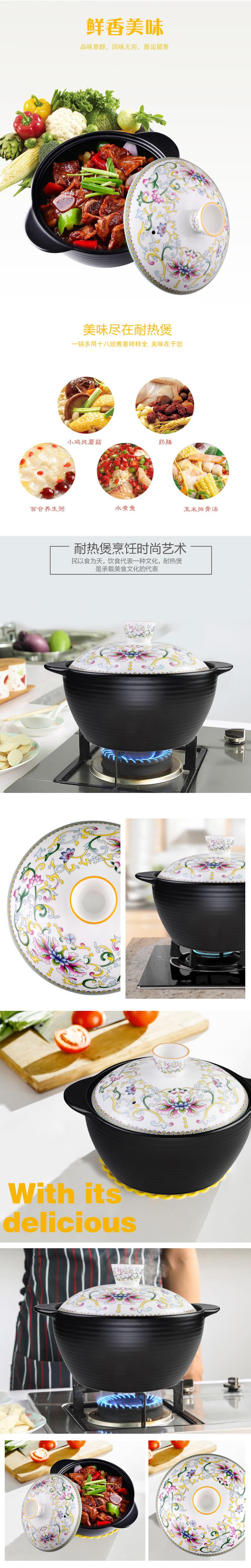 明火耐高溫沙鍋高格耐熱煲2.0L象牙白詳情圖