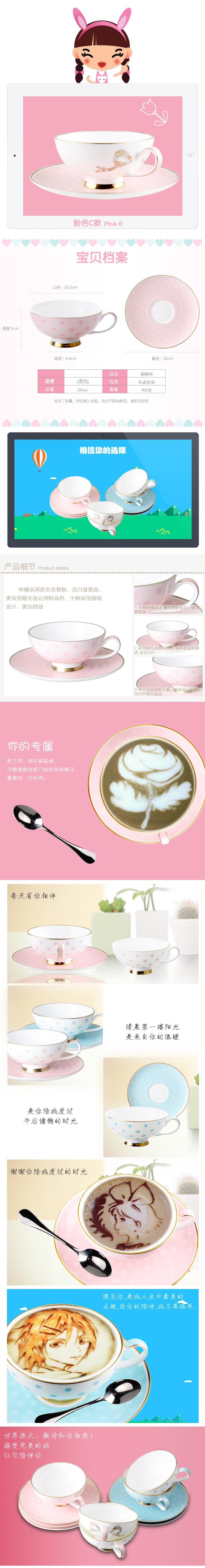 欧式骨瓷咖啡杯套装陶瓷金边详情图